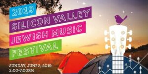2019 Annual Silicon Valley Jewish Music Festival 300x150 - Annual Silicon Valley Jewish Music Festival